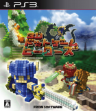 3D Dot Game Heroes box art for PlayStation 3