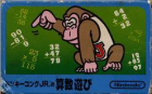 Donkey Kong Jr. no Sansuu Asobi box art for NES