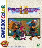 Dragon Quest I + II box art for Game Boy Color