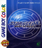 Star Ocean: Blue Sphere box art for Game Boy Color