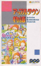 Apple Town Story: Little Computer People box art for NES
