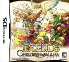 Children of Mana box art for Nintendo DS