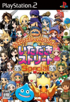 Dragon Quest & Final Fantasy in Itadaki Street Special box art for PlayStation 2