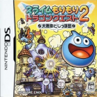 Slime MoriMori Dragon Quest 2 box art for Nintendo DS