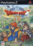 Dragon Quest VIII box art for PlayStation 2