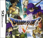 Dragon Quest V box art for Nintendo DS