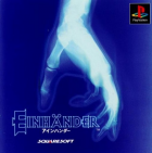 Einhänder box art for PlayStation