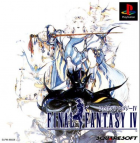 Final Fantasy IV box art for PlayStation