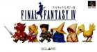 Final Fantasy IV box art for Super NES