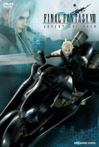 Final Fantasy VII: Advent Children: First Press Limited Edition box art for DVD