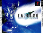 Final Fantasy VII International box art for PlayStation