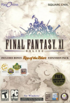 Final Fantasy XI box art for PC