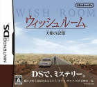 Wish Room Tenshi no Kioku box art for Nintendo DS
