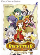 Recettear: An Item Shop's Tale box art for PC