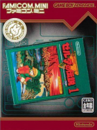 ゼルダの伝説 1 (Famicom Mini) box art for Game Boy Advance