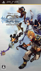 Kingdom Hearts: Birth by Sleep box art for PSP