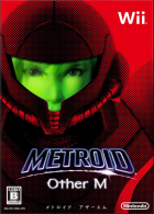 Metroid: Other M box art for Wii