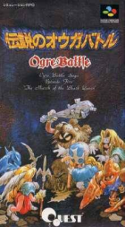 Densetsu no Ogre Battle: The March of the Black Queen box art for Super NES