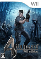 Resident Evil 4 box art for Wii