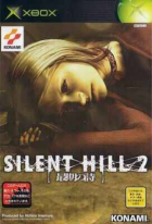 Silent Hill 2: Poem of the Last Moment box art for Xbox