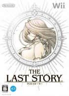 The Last Story ラストストーリー box art for Wii