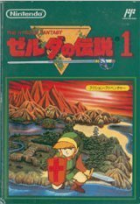 THE HYRULE FANTASY ゼルダの伝説 box art for NES