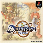 Dewprism box art for PlayStation