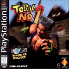 Tobal No. 1 box art for PlayStation