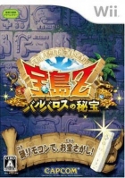 Treasure Island Z: Barbaros' Secret Treasure box art for Wii