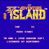 Hudson's Adventure Island - Classic in the Pacific (E)