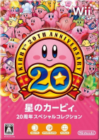Kirby Anthology box art for Wii