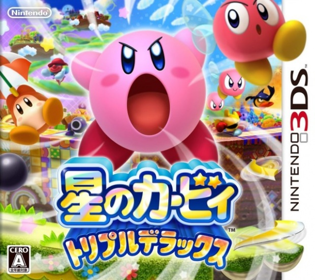 Kirby: Triple Deluxe JP box art