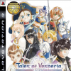 Tales of Vesperia PlayStation 3 Japanese Cover