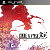 Final Fantasy Type-0 JP Cover