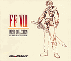 Final Fantasy VIII Music Collection box cover