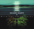 Shadow Hearts II Original Soundtracks box cover