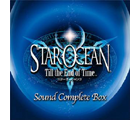Star Ocean: Till the End of Time Original Soundtrack Volume 1 box cover