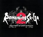 Romancing SaGa 2 Original Sound Version box cover