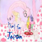 Play For Japan: The Album  box cover