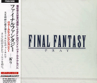 Final Fantasy Vocal Collections I - Pray