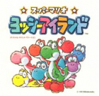 Super Mario World 2: Yoshi's Island Original Sound Version box cover