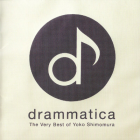 drammatica The Very Best of Yoko Shimomura box cover