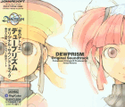 Dewprism Original Soundtrack