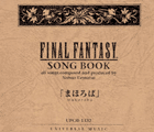 Final Fantasy Song Book Mahoroba