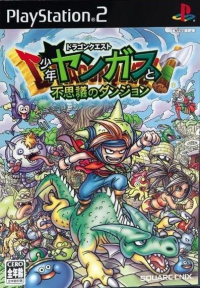 Dragon Quest: Young Yangus and the Mysterious Dungeon box art