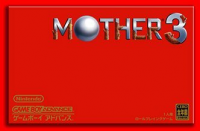 Mother 3 box art
