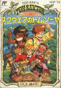 Square's Tom Sawyer box art